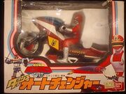 Toys-1985-10