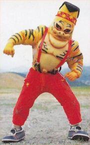 PRT Torch Tiger
