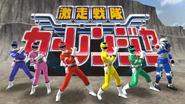 Gekisou Sentai Carranger in Super Sentai Legacy Wars