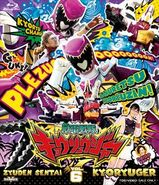 Kyoryuger Blu-ray Vol 6