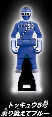 ToQ 5 Blue Ranger Key