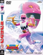Gingaman DVD Vol 5