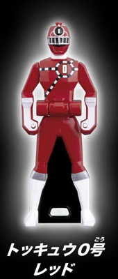 ToQ 0 Red Ranger Key