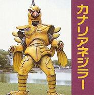 Mega-nb-canarynejilar