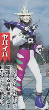 File:Gao-vi-yabaiba.jpg