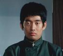 Asao Hyou