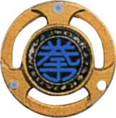 NSH-FuraiKnuckle Shinobi Medal