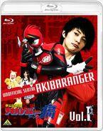 AkibarangerS2 Blu-ray Vol 1