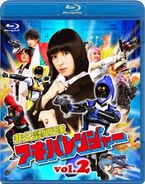 Akibaranger Blu-ray Vol 2