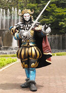 Goon-vi-nigori
