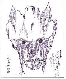 Volcano-mask