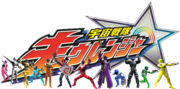 12 Kyuranger in Super Sentai Legend Wars