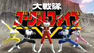 Dai Sentai Goggle V in Super Sentai Legend Wars