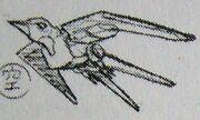 GaoSwallow