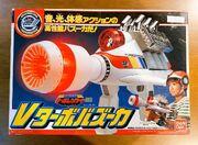 KST bazooka
