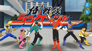 Samurai Sentai Shinkenger in Super Sentai Legend Wars