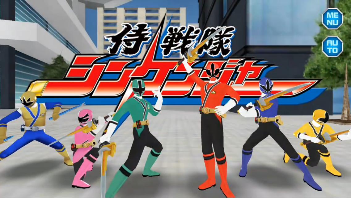 Super Sentai - Super Sentai Flash Games Online | 11500 ...