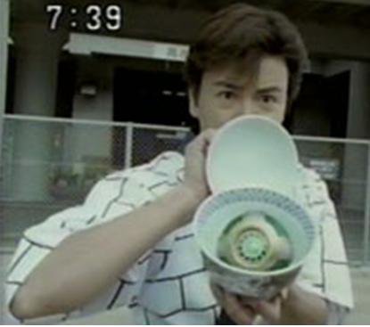 File:Shurikenger Identity - Jou Kikuchi.png