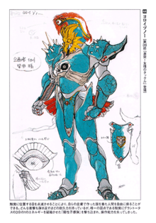 Armor-0