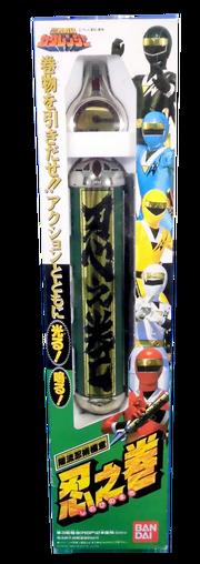 NSK scroll