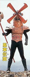 Pinwheel Mask