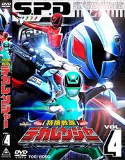 Dekaranger DVD Vol 4