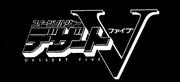 Dessert V logo