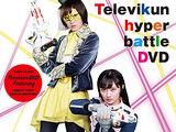 Kaitou Sentai Lupinranger VS Keisatsu Sentai Patranger ~GIRLFRIENDS ARMY~