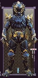 Prjf-lion