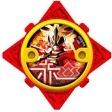 Shogun Red Star
