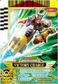 Victory Charge Landick card