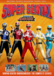 Ninpu Sentai Hurricaneger The Complete Series