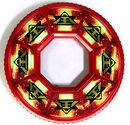 Shinken-disc-zen