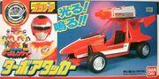 Toys-1989-08