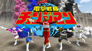 Dengeki Sentai Changeman in Super Sentai Legend Wars