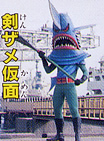 Sword Shark Mask