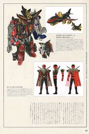 Victory LupinKaiser and Super LupinRed