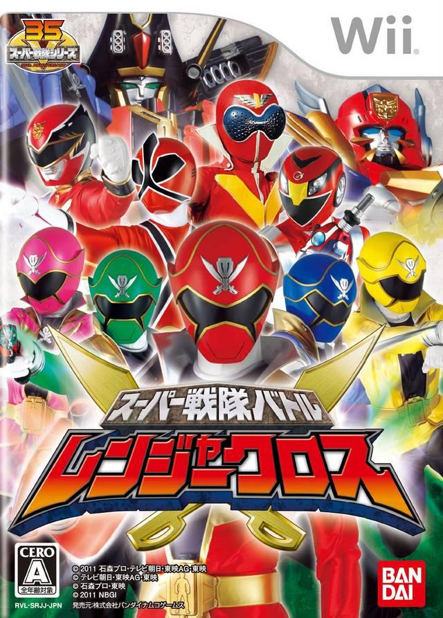 Category:Sentai Movies | RangerWiki | FANDOM powered by Wikia