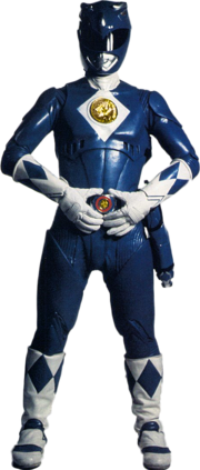 Prmovie-1995-blue