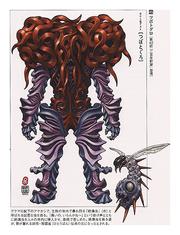 Tsubotoguroconcept