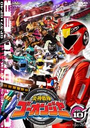 Go-Onger DVD Vol 10