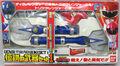 KSZ weapons1box