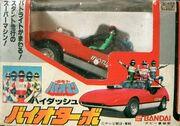 Toys-1984-06