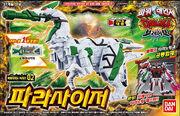 Power Dino Series 02 Parasazer