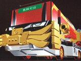 Engine Shishi-no-Shin