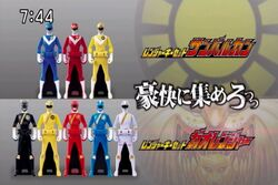 Sun Vulcan and Gaoranger Legend Key commercial