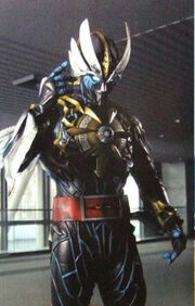 Brajira in Gokaiger movie