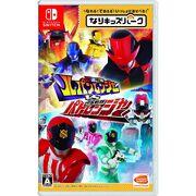 Kaitou Sentai Lupinranger VS Keisatsu Sentai Patranger | RangerWiki