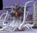 Infernal Dark Hell Beast