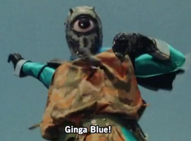 File:Monomenian Ginga Blue.png